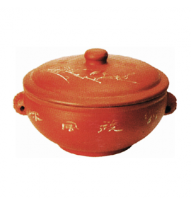 Earthen 'Yue Yi' Pot with Stand